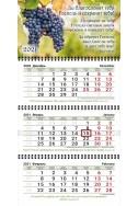 """Христианский квартальный календарь 2021 """"Да благословит тебя Господь!"""""""