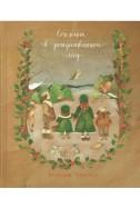 Сочельник в рождественском лесу. (Автор: Юлианна Караман)
