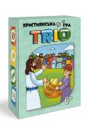 """Християнська Біблійна гра: """"Тріо"""" (нова версія)"""