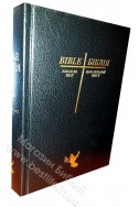 Англо-украинская Библия. (Autorized Version (New King James Version) - Ukrainian Translation (I. Ogienko))