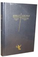 Артикул ИБ 002. Англо-украинская Библия