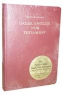 Греко-английский Новый завет. (Артикул ИБ 011)