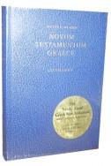 Греческий Новый завет со словарем. (Артикул ИБ 012)