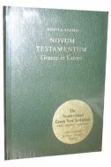 Артикул ИБ 016. Новый завет греко-латинский