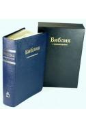 Библия с комментариями. Артикул РСК 304