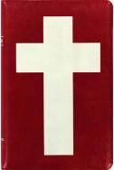 Библия. Артикул РМ 502