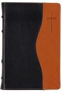 Библия. Артикул РМ 201
