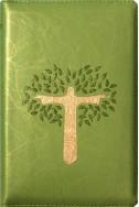 Библия. Артикул РМ 123
