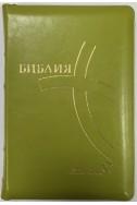 Библия. Современный перевод. Артикул СП 107.