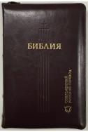 Библия. Современный перевод. Артикул СП 105