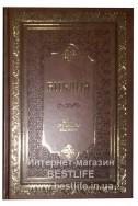 Библия на русском языке. Настольный формат. (Артикул РО 106)