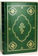 Библия на русском языке с неканоническими книгами. (Артикул РН004)