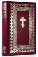 Библия на русском языке с неканоническими книгами. (Артикул РН001)