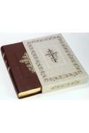 Библия. Артикул РН 407