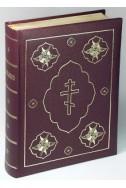 Библия. Артикул РН 501