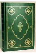 Библия на русском языке с неканоническими книгами. (Артикул РН101)