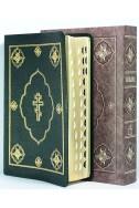 Библия на русском языке с неканоническими книгами. (Артикул РН 406)