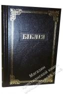 Біблія українською мовою в перекладі Івана Огієнка (артикул УМ 002)