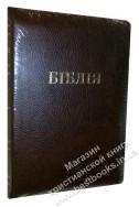 Біблія українською мовою в перекладі Івана Огієнка (артикул УМ 609)