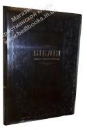 Біблія українською мовою в перекладі Івана Огієнка (артикул УС 601)