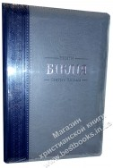 Біблія українською мовою в перекладі Івана Огієнка (артикул УС 603)