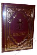 Біблія українською мовою в перекладі Івана Огієнка (артикул УБ 203)