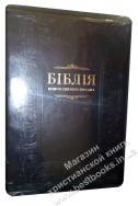 Біблія українською мовою в перекладі Івана Огієнка (артикул УС 623)